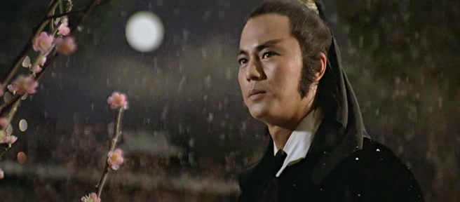 Return of the Sentimental Swordsman (1981) - Ti Lung