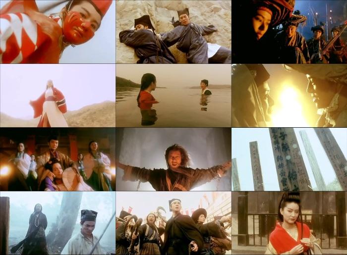 �������ii������� � swordsman 2 � yeni Şafak 1992 � renkli Şeyler